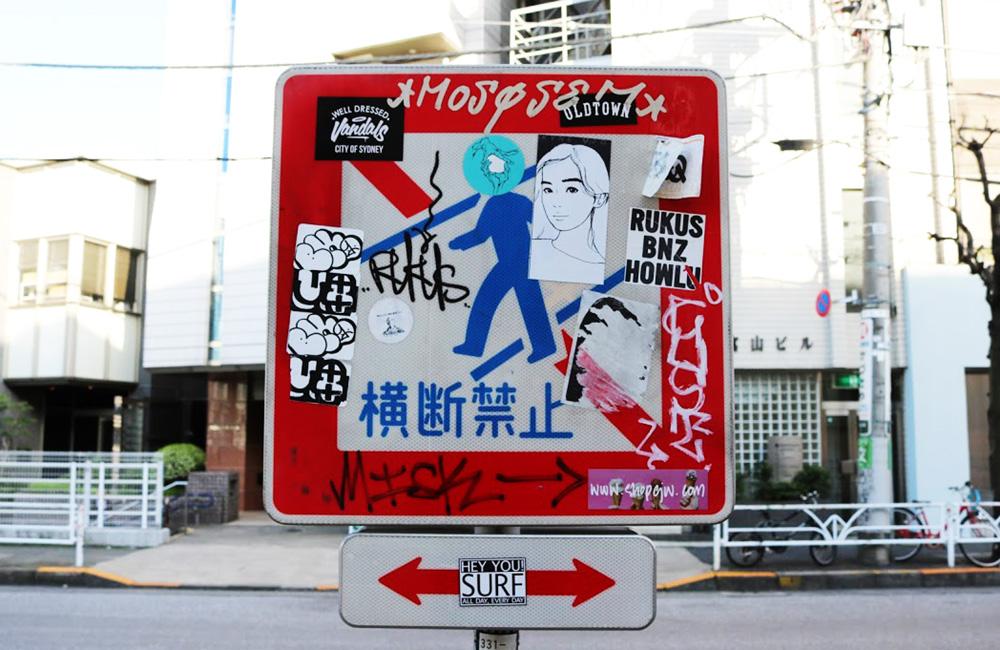 私はどっちも欲しいです ‐ 「東京女子図鑑」に見る女性の幸福論