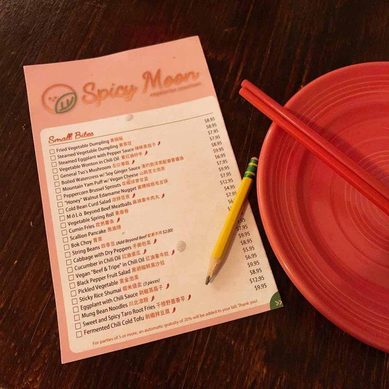 sm menu