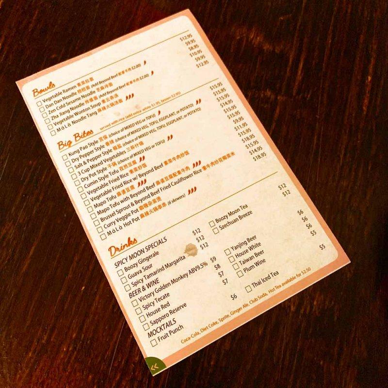 sm menu2a