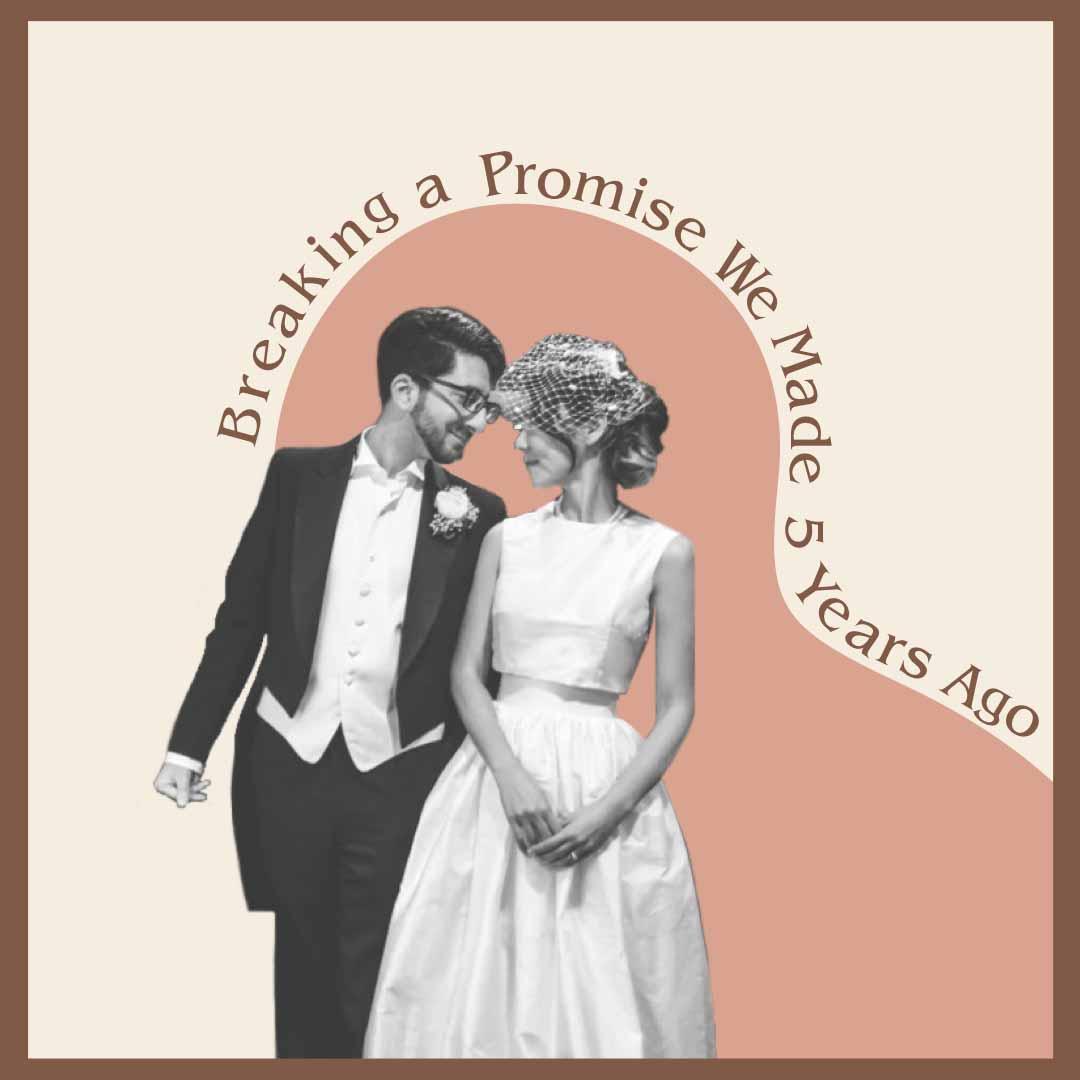 5年前の夫婦の約束を、破ることにした話