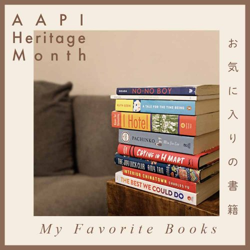 AAPIBooksCover2